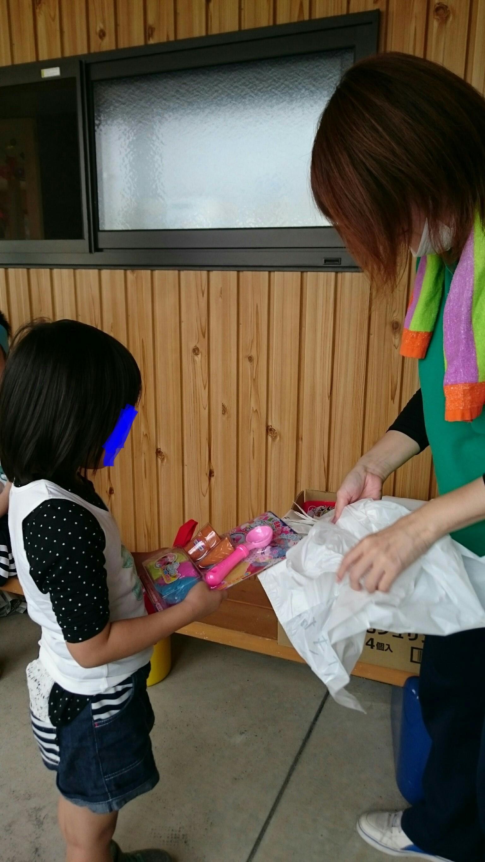 IMG_20171009_174538.jpg