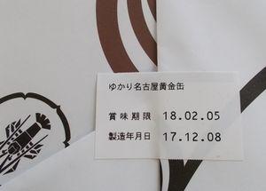 1712151.jpg