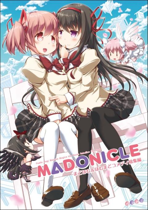 MADONICLE