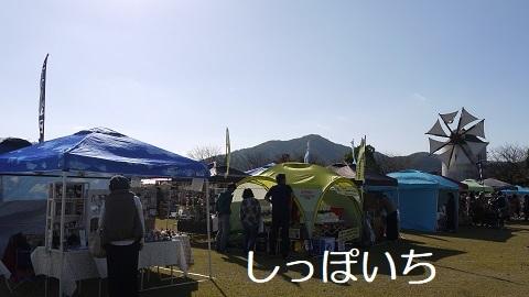 P1130966.jpg
