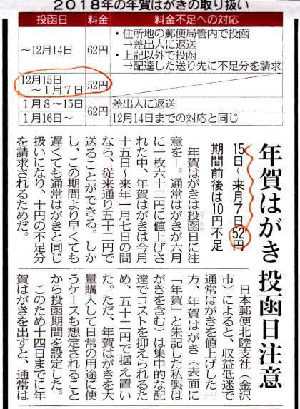 20171208_news.jpg