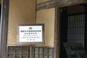 辻川山公園28