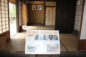 辻川山公園29