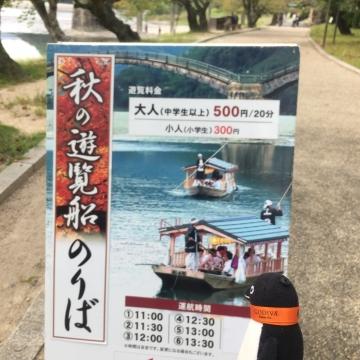 20171001-岩国錦帯橋 (10)