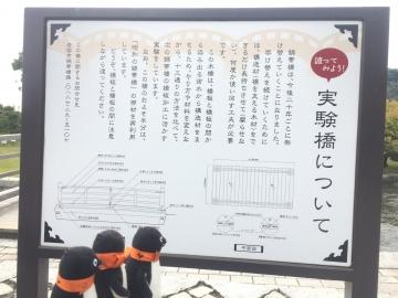 20171001-岩国錦帯橋 (20)