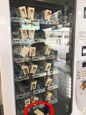 20171001-岩国から岩国錦帯橋空港へ (9)-加工