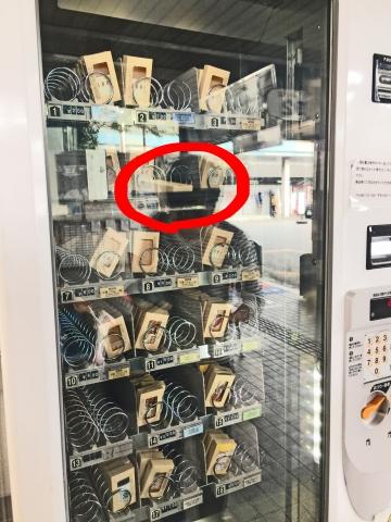 20171001-岩国から岩国錦帯橋空港へ (7)-加工