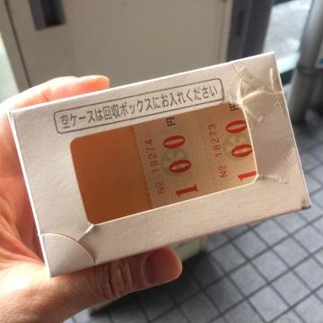 20171001-岩国から岩国錦帯橋空港へ (11)