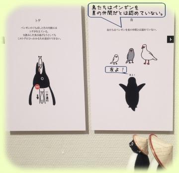 20170707-さかざきちはる おしごと展 (90)-加工2