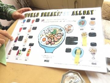 20171007-World Breakfast Allday (6)