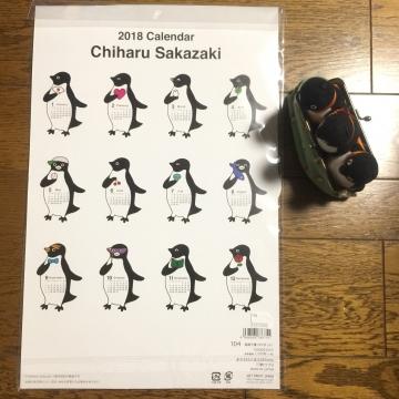 20171111-カレンダー (2)