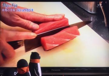 20171111-食彩の王国 (7)-加工