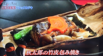 20171111-食彩の王国 (8)-加工