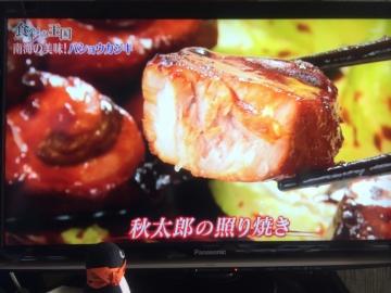 20171111-食彩の王国 (20)