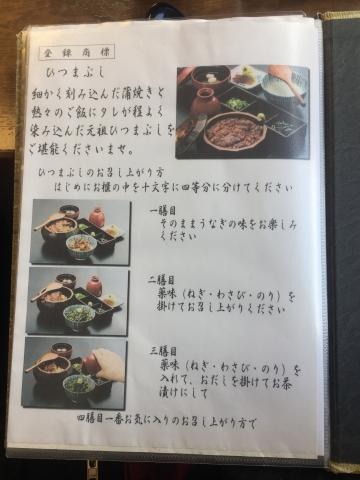 20171116-蓬莱軒 (5)
