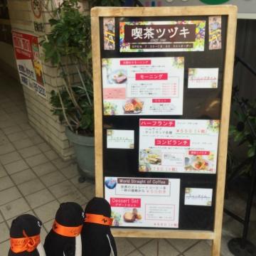 20171117-名古屋モーニング (4)
