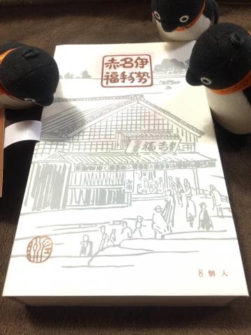20171117-赤福 (6)