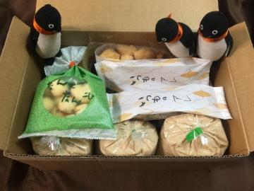 20171215-北海道のおいしいもの (1)