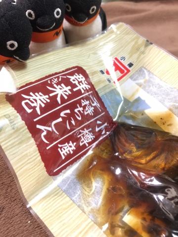 20171215-北海道のおいしいもの (6)