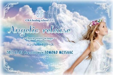 Angelic release emblem