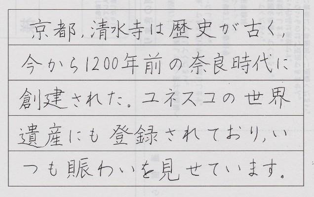 π_20171009_添削