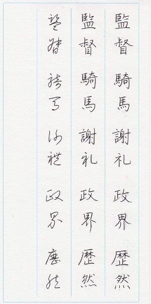 国_20171019_昇試1