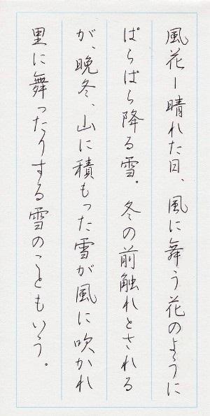 国_20171019_昇試2