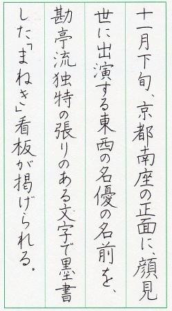 教室昇試_20171205_0002
