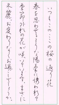教室昇試_20171205_0003
