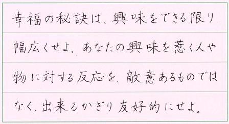教室昇試_20171205_0004