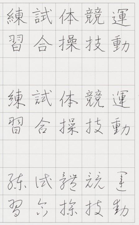 森_20171204_昇試0001