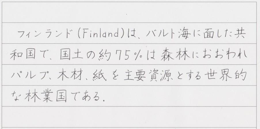 森_20171204_昇試0003