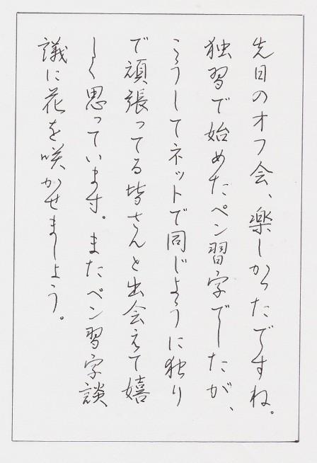 森_20171204_昇試0004