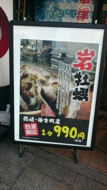 1個990円は高い!