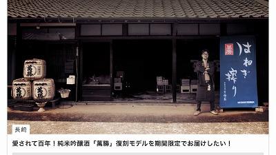 S__7397395_new.jpg