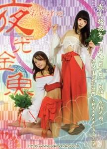sakinohaka001