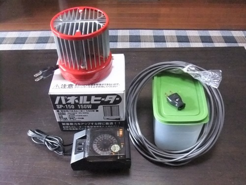 171101panel_heater