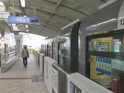 171211yui_rail