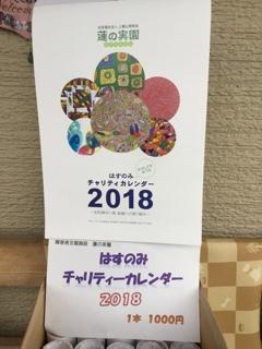 201712102139003a1.jpg