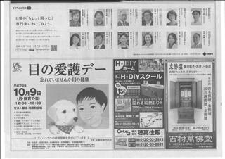 2017-10-06京都進軍掲載 マイベストプロ_0.jpg