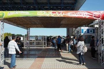 H29100803ひたち海浜公園