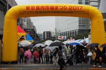H29101502東京食肉市場まつり
