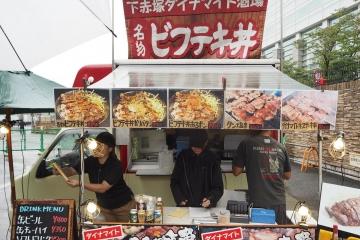 H29101504東京食肉市場まつり