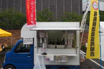H29101506東京食肉市場まつり