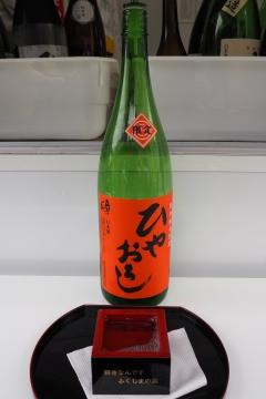 H29101509東京食肉市場まつり