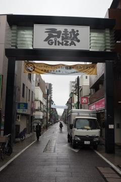 H29101610戸越銀座商店街