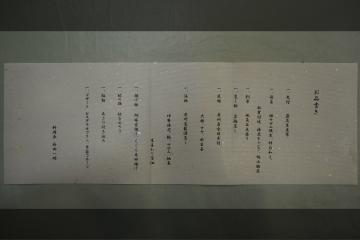 H29102005千倉館