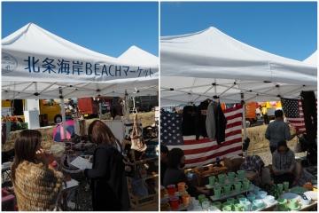 H29110510北条海岸BEACHマーケット