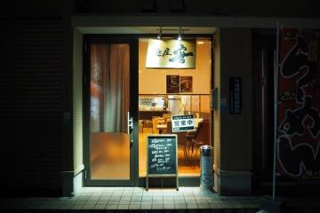 H29110702麺屋安