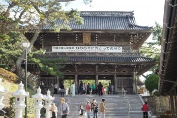 H29111205誕生寺御会式